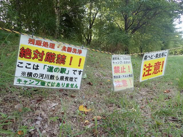 f:id:mochikichi-blog:20200904124201j:plain
