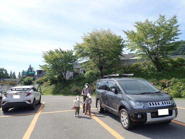 f:id:mochikichi-blog:20200904131410j:plain