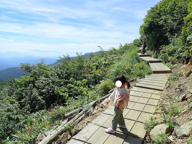 f:id:mochikichi-blog:20200904131540j:plain