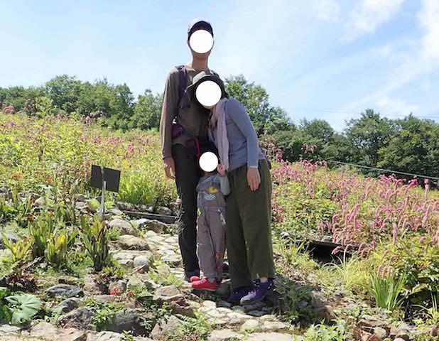 f:id:mochikichi-blog:20200904131734j:plain