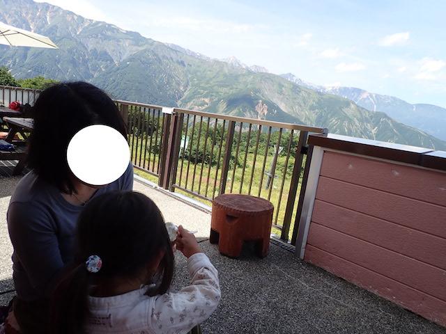 f:id:mochikichi-blog:20200904131843j:plain