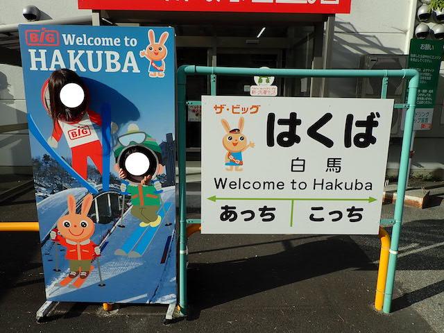 f:id:mochikichi-blog:20200904131918j:plain