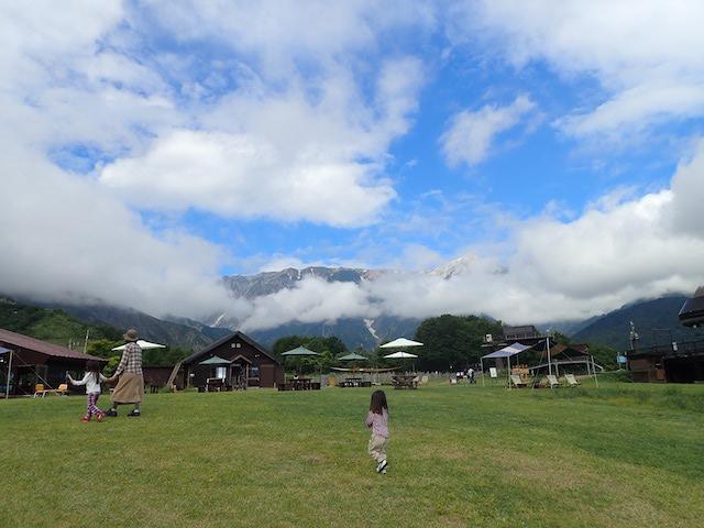 f:id:mochikichi-blog:20200904133746j:plain