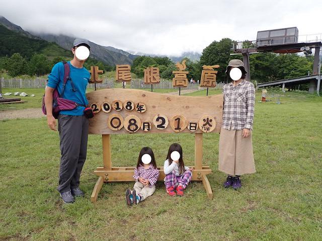 f:id:mochikichi-blog:20200904134147j:plain