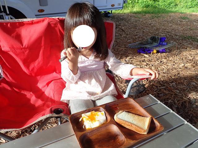 f:id:mochikichi-blog:20200904142842j:plain