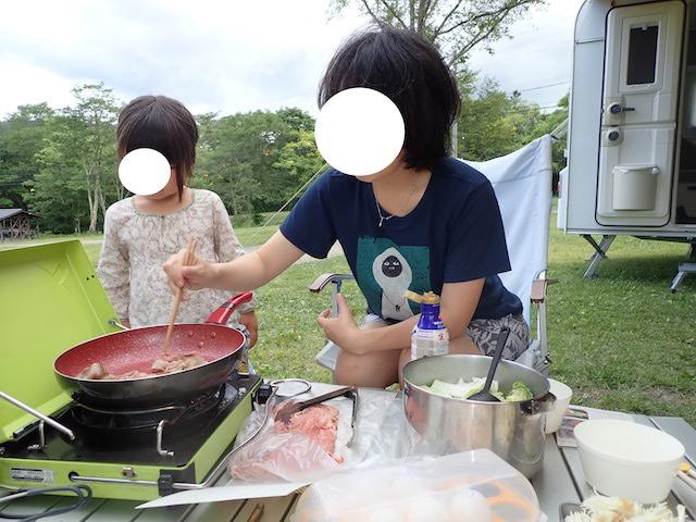 f:id:mochikichi-blog:20200904151416j:plain