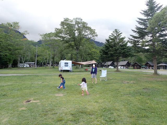 f:id:mochikichi-blog:20200904151451j:plain