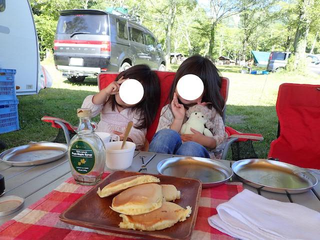 f:id:mochikichi-blog:20200904151534j:plain