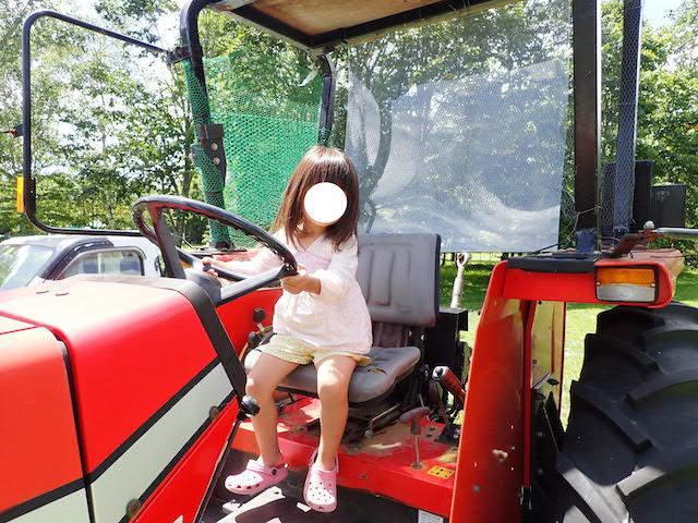f:id:mochikichi-blog:20200904151628j:plain