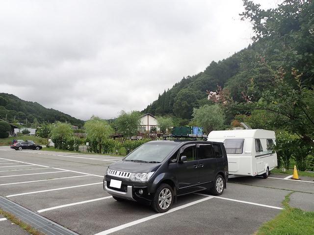 f:id:mochikichi-blog:20200904153524j:plain