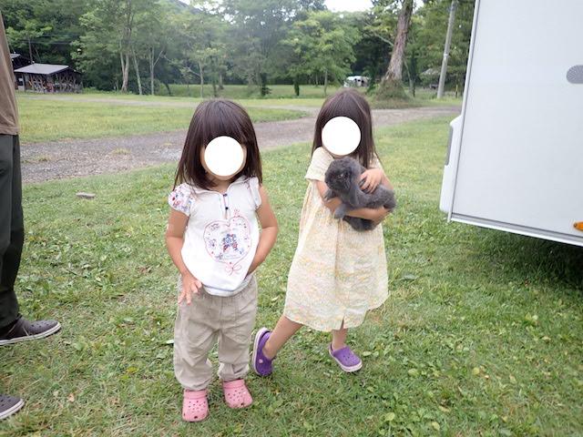 f:id:mochikichi-blog:20200904213606j:plain