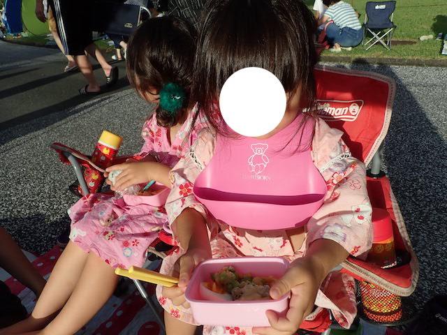 f:id:mochikichi-blog:20200904215353j:plain