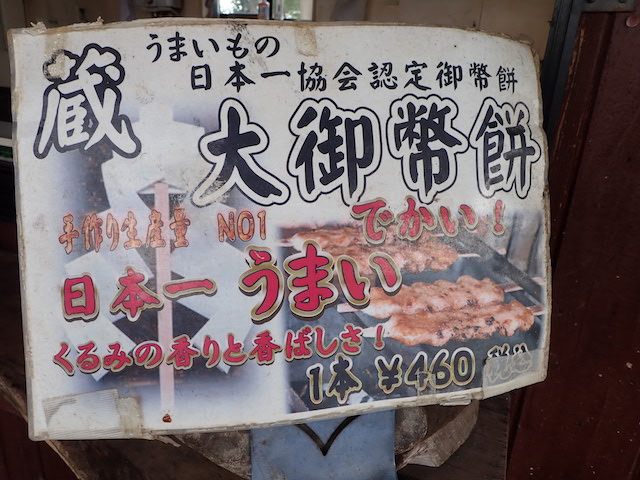 f:id:mochikichi-blog:20200905221912j:plain