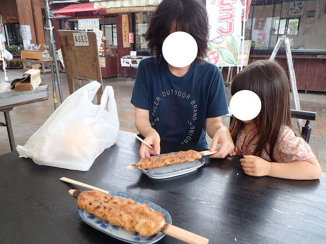 f:id:mochikichi-blog:20200905221918j:plain