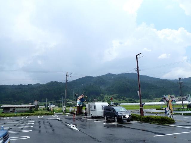 f:id:mochikichi-blog:20200905221929j:plain