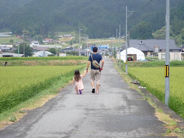 f:id:mochikichi-blog:20200905221956j:plain