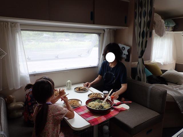 f:id:mochikichi-blog:20200905222014j:plain