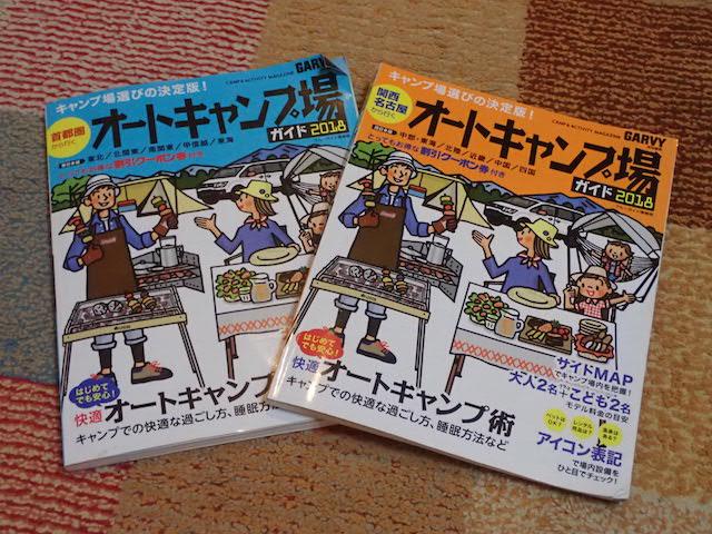 f:id:mochikichi-blog:20200905222239j:plain