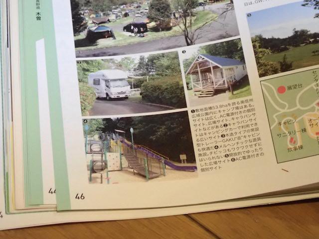 f:id:mochikichi-blog:20200905222251j:plain