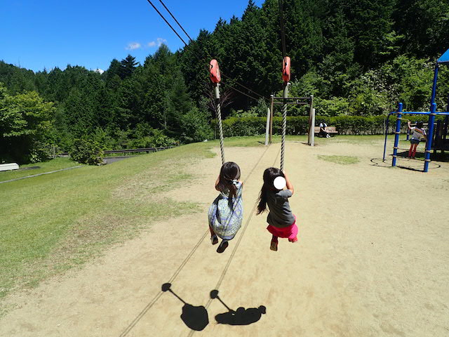 f:id:mochikichi-blog:20200906154757j:plain