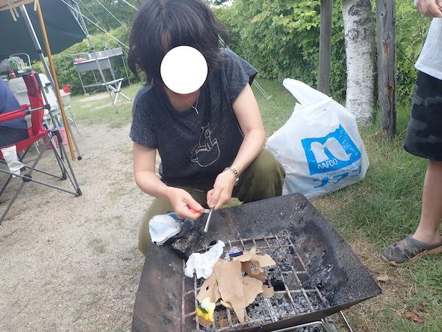 f:id:mochikichi-blog:20200906154942j:plain