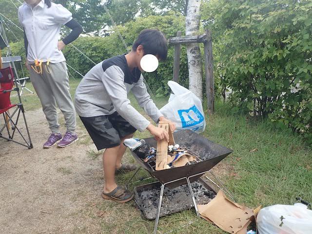 f:id:mochikichi-blog:20200906154955j:plain
