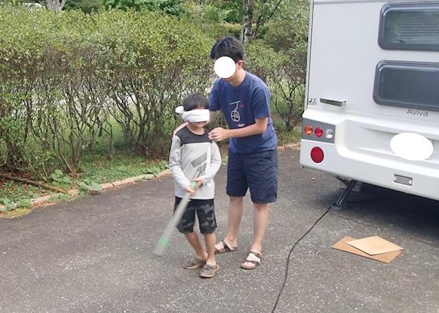 f:id:mochikichi-blog:20200906155110j:plain
