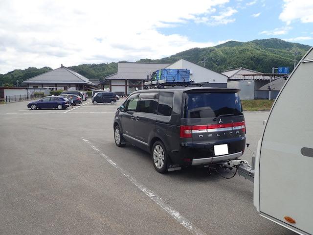 f:id:mochikichi-blog:20200906161210j:plain