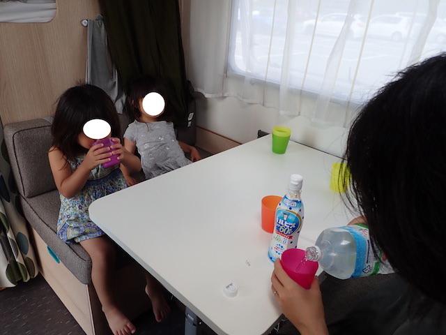 f:id:mochikichi-blog:20200906161333j:plain