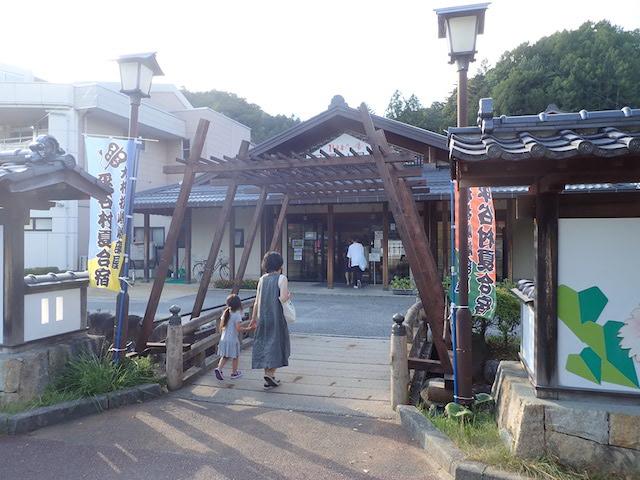 f:id:mochikichi-blog:20200906161348j:plain
