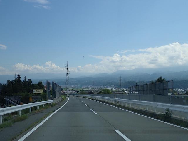 f:id:mochikichi-blog:20200906162615j:plain
