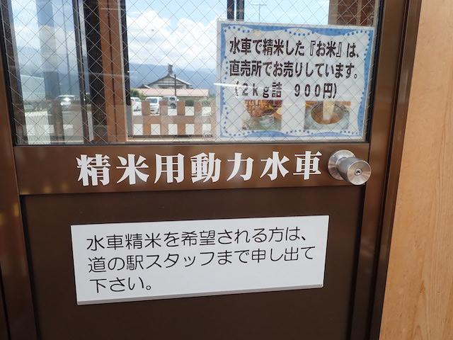 f:id:mochikichi-blog:20200906162636j:plain