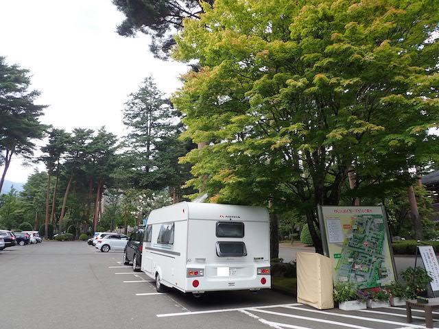 f:id:mochikichi-blog:20200906162722j:plain