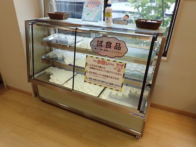f:id:mochikichi-blog:20200906162734j:plain