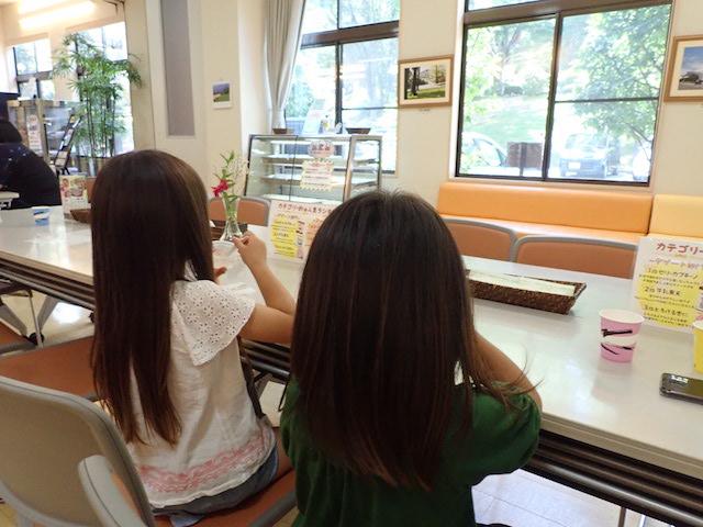 f:id:mochikichi-blog:20200906162745j:plain
