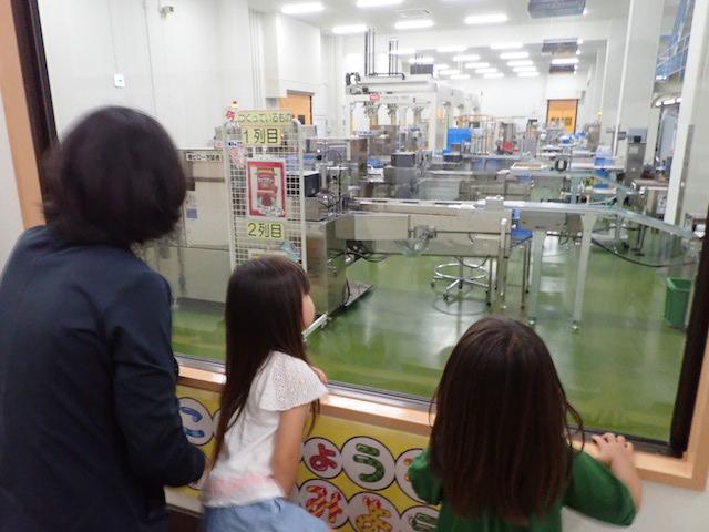 f:id:mochikichi-blog:20200906162758j:plain