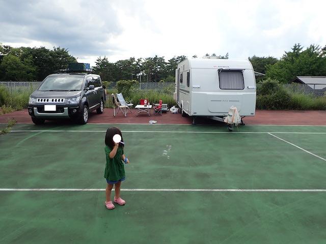 f:id:mochikichi-blog:20200906162928j:plain