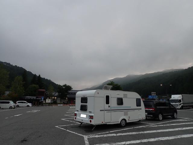 f:id:mochikichi-blog:20200906163054j:plain