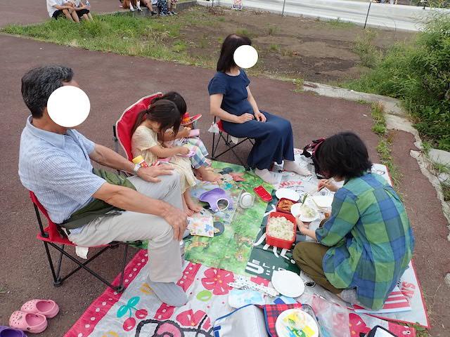 f:id:mochikichi-blog:20200906165927j:plain