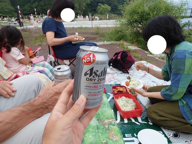 f:id:mochikichi-blog:20200906165945j:plain