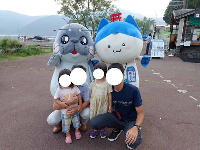 f:id:mochikichi-blog:20200906171213j:plain