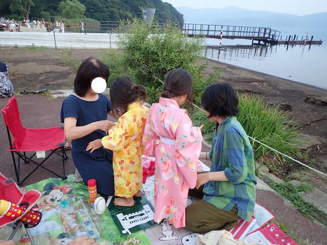 f:id:mochikichi-blog:20200906171234j:plain