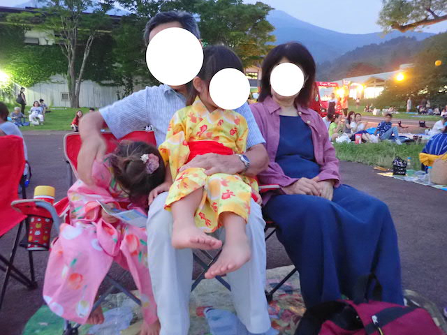 f:id:mochikichi-blog:20200906171345j:plain