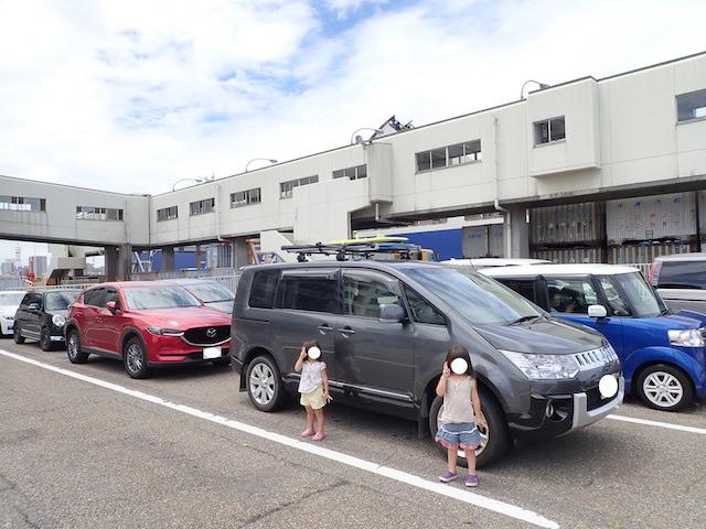 f:id:mochikichi-blog:20200906205609j:plain