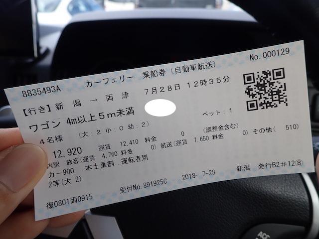 f:id:mochikichi-blog:20200906205628j:plain