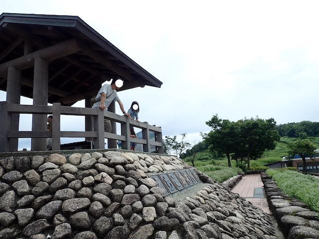 f:id:mochikichi-blog:20200906205913j:plain