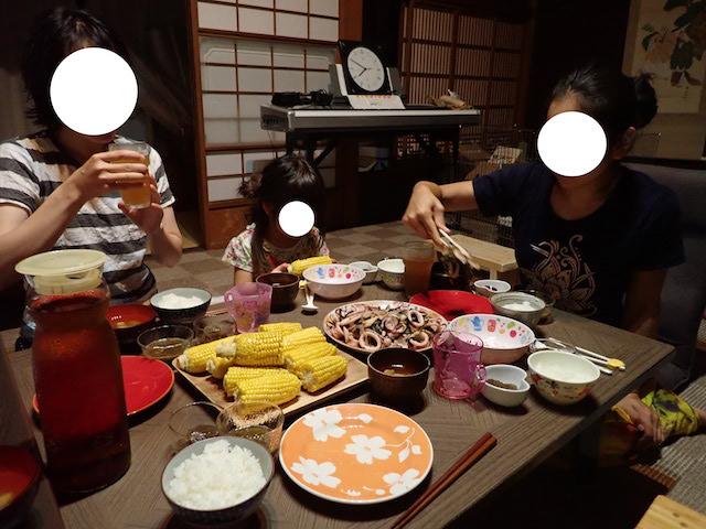 f:id:mochikichi-blog:20200906211954j:plain