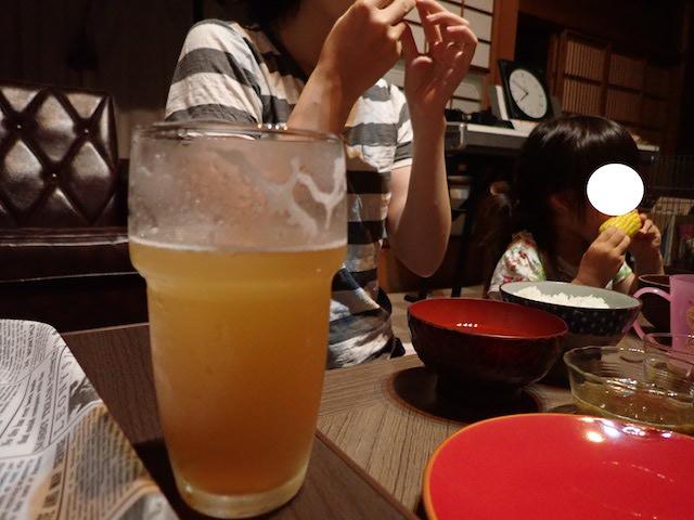 f:id:mochikichi-blog:20200906211959j:plain