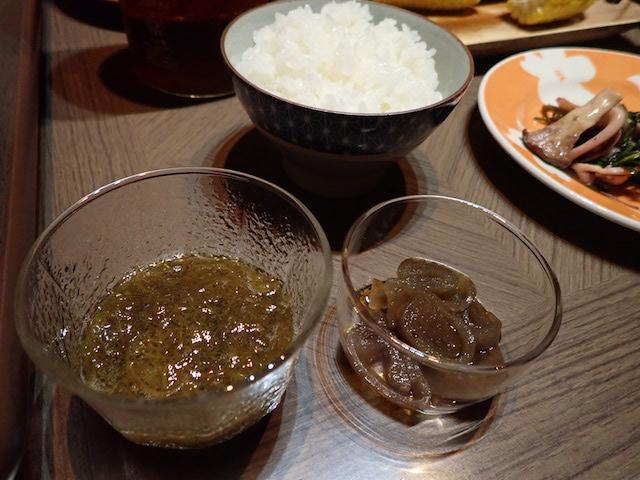 f:id:mochikichi-blog:20200906212006j:plain