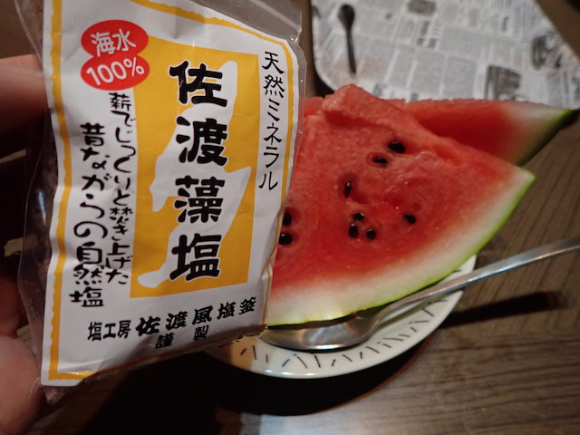 f:id:mochikichi-blog:20200906212013j:plain